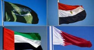 السعودية والبحرين والإمارات ومصر تقطع العلاقات الدبلوماسية مع قطر