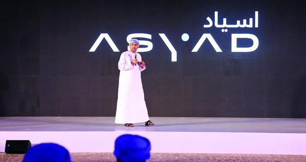 """""""العمانية العالمية للوجستيات"""" تحتفل بإطلاق علامتها التجارية """"أسياد"""""""