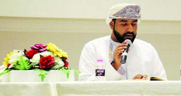 """فريق نزوى الخيري يقيم أمسية ثقافية رمضانية بعنوان """"همم الشباب"""""""