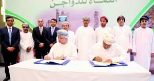 """""""النماء للدواجن"""" و""""ميثاق"""" يوقعان اتفاقية تمويل بقيمة 50 مليون ريال عماني"""