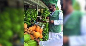 """رئيس """"حماية المستهلك"""" يطلع على استعدادات الهيئة لخريف صلالة"""