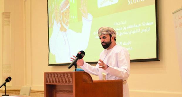 مجلس شعراء صحار يقيم أمسية وطنية تغنت بحب عمان وجلالة السلطان