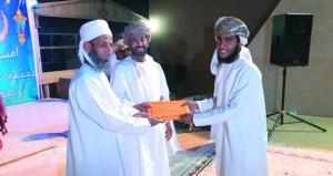 تكريم الفائزين في مسابقة النور المبين لحفظ القرآن الكريم والامسيات الرمضانية بمنطقة الصافن في عبري