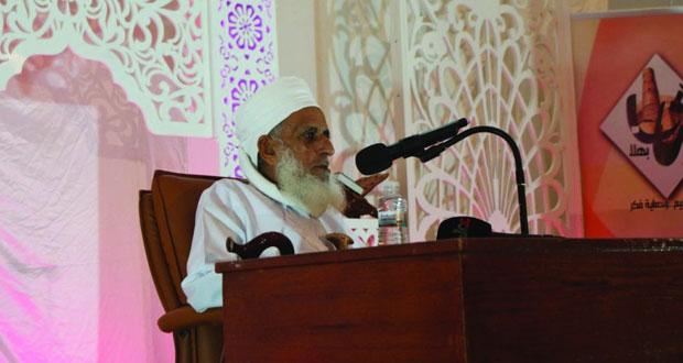 مفتي عام السلطنة يرعى حفل تكريم الفائزين بالمراكز الأولى لمسابقة جائزة بهلاء لحفظ القرآن الكريم في نسختها الرابعة