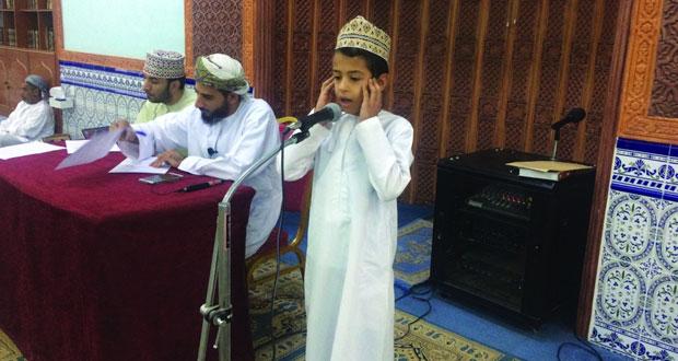 ختام مسابقة المؤذن الصغير والخطابة بمسجد أم القرى ببهلاء