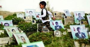 اليمن: غارات للجيش على (حجة) ودعوات أممية لتقديم تنازلات