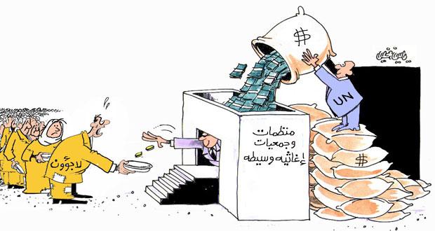 منظمات وجمعيات إغاثيه وسيطه