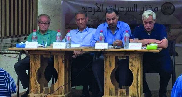 تجربة الروائي الكويتي طالب الرفاعي في ندوة بمختبر السرديات الأردني