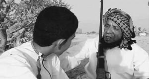 """"""" التضامن"""" ببهلاء يدشن قصيدة """"شكراً لك باني عمان"""""""