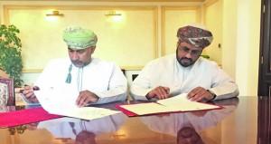 جامعة السلطان قابوس توقع عقد تعاون مع إذاعة هلا إف إم