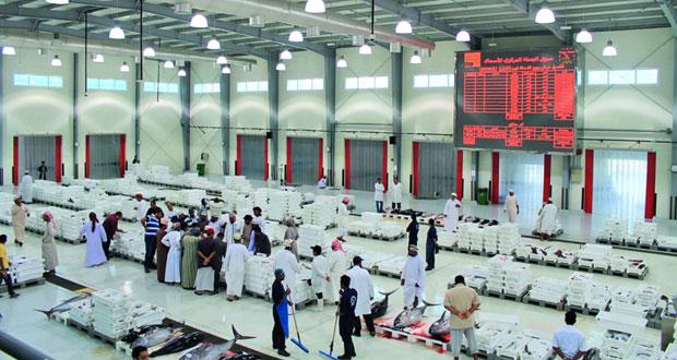 أكثر من مليوني ريال عماني إجمالي مبيعات سوق الجملة المركزي للأسماك خلال النصف الأول