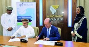 """""""عمان للسياحة"""" توقع مذكرة تفاهم مع الطيران العماني"""