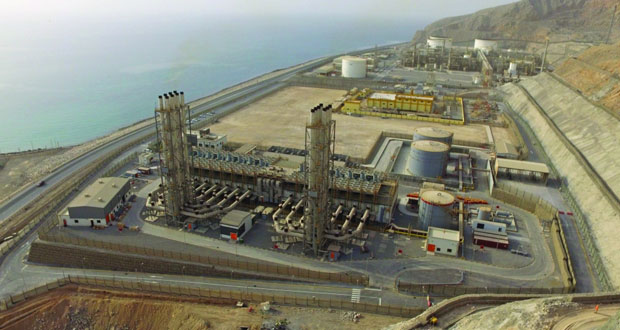 الإعلان عن بدء التشغيل التجاري لمحطة مسندم المستقلة للطاقة