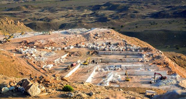 الهيئة العامة للتعدين توقع عقد تنفيذ استراتيجية عمان للتعدين .. والبدء في 2018