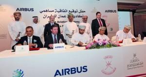 الهيئة العمانية للشراكة من أجل التنمية توقع اتفاقية مساهمي أكاديمية عمان للطيران