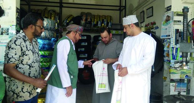 استرجاع أكثر من 114ألف ريال عماني للمستهلكين بصور