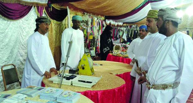 مشاركة واسعة في ملتقى رواد الأعمال بجعلان بني بو علي