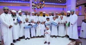 إختتام مسابقة حفظ القرآن الكريم والحديث الشريف لفرق الجزيرة ببدبد