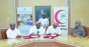 التوقيع على ثلاث اتفاقيات لشراء أجهزة ومعدات طبية لعدد من المؤسسات الصحية