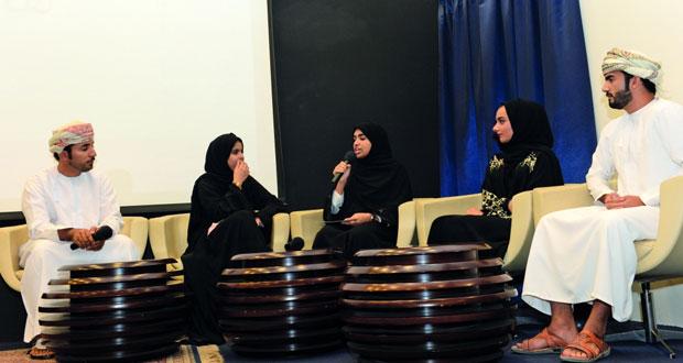تدشين النسخة الثالثة من (جائزة سفراء عمان) بوزارة التعليم العالي