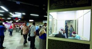 مصر: إنشاء مجلس قومي لمواجهة الإرهاب والتطرف