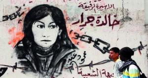 الاحتلال يواصل استهداف نواب (التشريعي) ويعتقل خالدة جرار