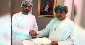 اتحاد الكرة يوقع مذكرة تفاهم مع مركز عمان للحوكمة
