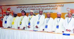 اتحاد اليد يجري تغييرات بنظامه الأساسي دون علم وزارة الشؤون الرياضية والأندية