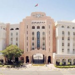 أكثر من 6.2 مليار ريال عماني إجمالي الأصول الأجنبية بالبنك المركزي العماني