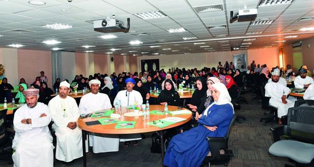 المؤتمر الوطني الخامس للتمريض يناقش رفع مستوى الوعي في تقديم الرعاية الممتازة للمرضى