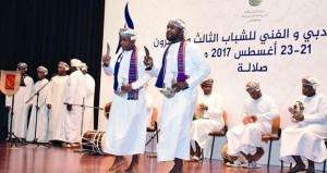 افتتاح الملتقى الأدبي الفني للشباب بمحافظة ظفار