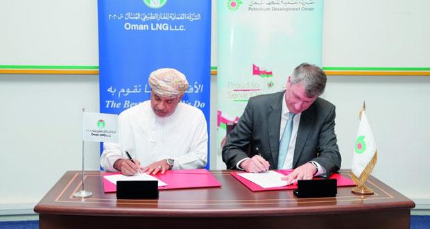 """""""نفط عمان"""" و""""العُمانية للغاز الطبيعي المسال"""" توقعان اتفاقية للتعاون الفني والتجاري"""