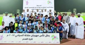 صلالة يتوج بأول لقب لبطولة كأس مهرجان صلالة السياحي