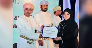 الاحتفال بتكريم الفائزين في ختام برنامج الأنشطة الشبابية ومسابقة الأندية للإنشاد