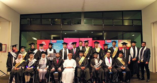 تكريم الطلبة العمانيين الخريجين للعام 2017م بولاية كوينزلاند الأسترالية