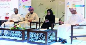 معرض مسقط الدولي للكتاب يدعو المؤسسات الثقافية للمشاركة في دورته المقبلة الـ23