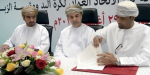 توقيع اتفاقية الدعم والرعاية بين مؤسسة الزبير والاتحاد العُماني لكرة اليد