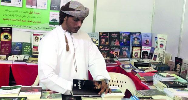 """معرض الكتاب بـ""""ظفار"""" يشهد حفلات تواقيع أدبية لإصدارات عمانية حديثة"""