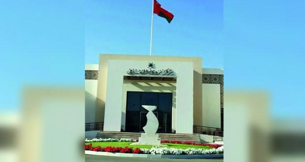مركز نـزوى الثقافي ينظم عددا من الفعاليات