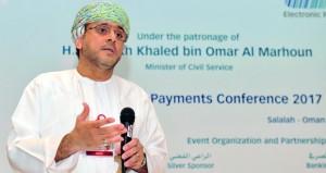 مؤتمر الدفع الإلكتروني بصلالة يستعرض أنظمة المدفوعات الدولية وحلولها عبر الهاتف النقال والعملة الرقمية