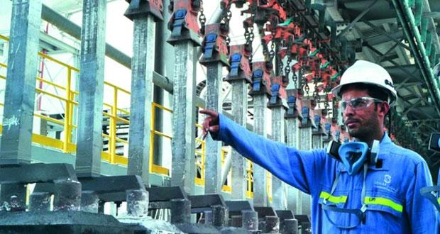 تشكيل لجنة تقييم آثار حادث صحار ألمنيوم وآلية إعادة تشغيل مصنع إنتاج المعادن
