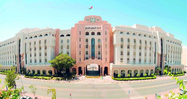 البنك المركزي: 70 مليون ريال عماني أذون خزانة جديدة