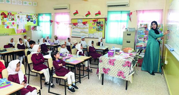 ارتفاع أعداد المدارس الحكومية للعام الدراسي (2015/ 2016) إلى 1068 مدرسة تضم أكثر من 540 ألف طالب وطالبة