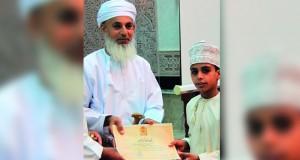 تكريم الفائزين في مسابقة حفظ القرآن الكريم لجامع سرور بسمائل