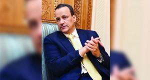 ولد الشيخ : السلطنة قدمت كافة التسهيلات والمساعدات الملموسة لليمنيين