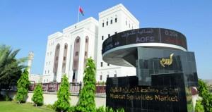 178.6 مليون ريال عماني إجمالي صافي أرباح الشركات المعلنة للربع الثالث من العام الحالي