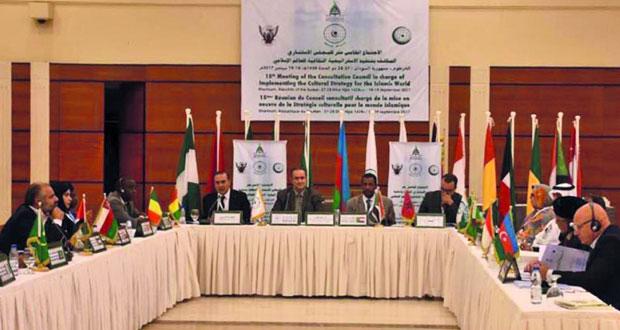 السلطنة تترأس الاجتماع الخامس عشر للمجلس الاستشاري المكلف بتنفيذ الاستراتيجية الثقافية في العالم الإسلامي