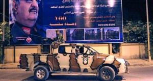 ليبيا: الأمم المتحدة تكثف جهودها الدبلوماسية وتسعى لوضع خطة سلام جديدة