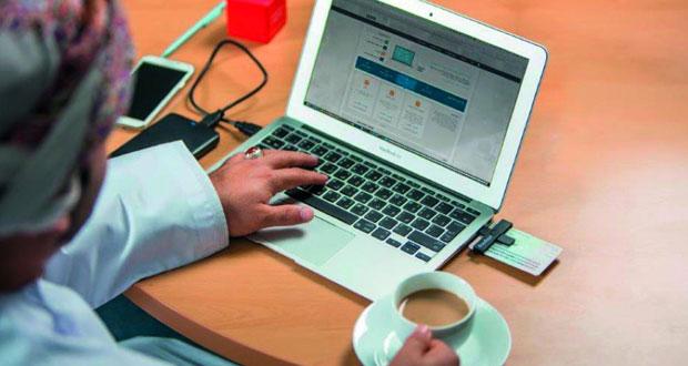 هيئة تقنية المعلومات تواصل دعم المؤسسات الحكومية لتطوير خدماتها الالكترونية