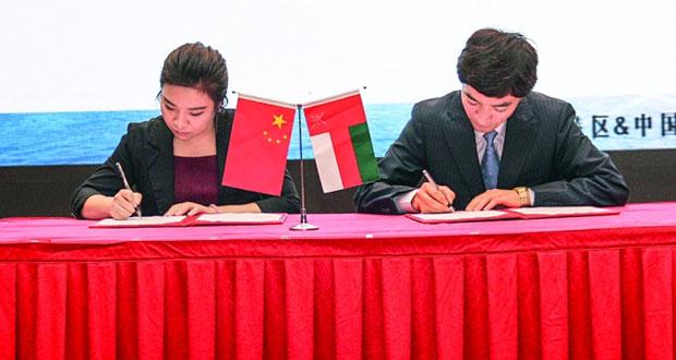 التوقيع على مذكرة تفاهم مع اتحاد الصناعات البتروكيماوية لاستقطاب الاستثمارات الصينية